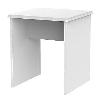 Clearance Ex-Display Living Lamp Table  Gloss White - �25